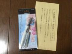 "Thumbnail of ""Panasonic フェリエ ボディ用 ES-WR20"""