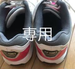 "Thumbnail of ""ヨネックステニスシューズ24cm"""