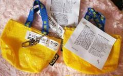 """Thumbnail of """"新品♥️スピード発送 IKEAのエコバッグミニ♪可愛い♪黄色 2個キーホルダー式"""""""