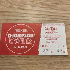 "Thumbnail of ""Thompson twins  コンサートチケット半券"""