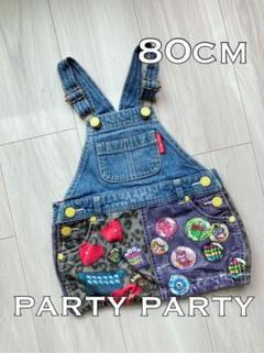 """Thumbnail of """"激かわ☆party party デニムジャンパースカート 80cm サロペ"""""""