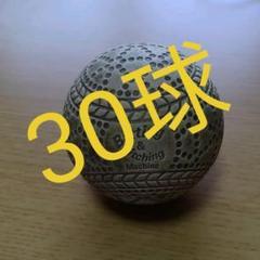 "Thumbnail of ""送料無料 野球  バッティングセンター使用済み軟式野球ボール中古30球3500円"""