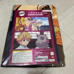 "Thumbnail of ""鬼滅の刃 バスタオル"""