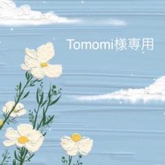 "Thumbnail of ""CD iPhone ケース XS 一点"""