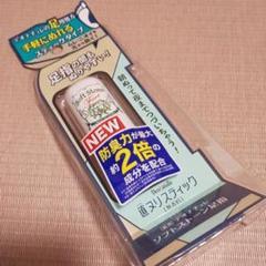 "Thumbnail of ""デオナチュレ ソフトストーン足指  7g"""
