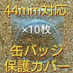 """Thumbnail of """"みんなのたあ坊 リングノート  B5 罫線 メモ帳 日記帳 サンリオ 未使用品"""""""