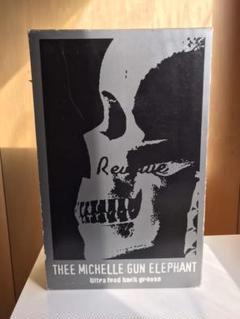 "Thumbnail of ""THEE MICHELLE GUN ELEPHANT レコードプレーヤー"""
