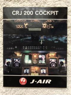 "Thumbnail of ""非売品 JAL J-air ステッカー パイロット コクピット CRJ200"""