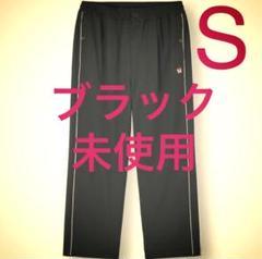 "Thumbnail of ""GU × UNDERCOVER パイピングワイドパンツ ブラック 黒 S"""