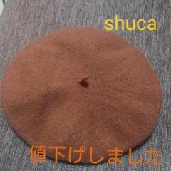 """Thumbnail of """"帽子   ベレー帽"""""""