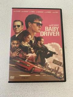 """Thumbnail of """"ベイビー・ドライバー DVD"""""""