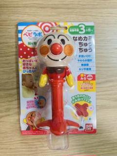 """Thumbnail of """"アンパンマン なめカミちゅうちゅう バンダイ ベビラボ 赤ちゃん 知育玩具"""""""