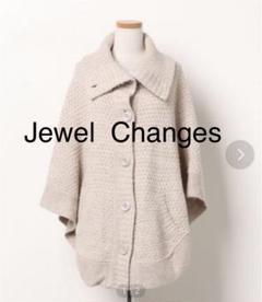"""Thumbnail of """"Jewel  Changes ジュエルチェンジズ ポンチョ サンドベージュ"""""""