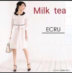 "Thumbnail of ""Milk tea ミルクティー フォーマルセットアップ 授乳服 産前産後"""
