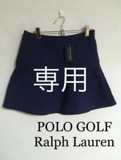"Thumbnail of ""【新品】ラルフローレンゴルフ スカート インナー付き サイズ2"""