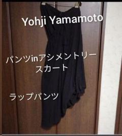 "Thumbnail of ""Yohji Yamamoto /ヨウジヤマモト/ラップパンツ/黒/ユニセックス"""