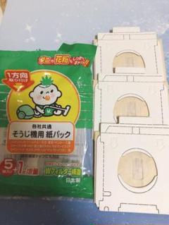 "Thumbnail of ""SANYO 東芝 掃除機用 紙パック"""