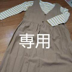 "Thumbnail of ""サマンサモスモス ロユタ☆綿麻ジャンスカ"""
