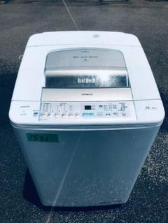 """Thumbnail of """"‼️9.0kg‼️1531番 HITACHI✨日立全自動電気洗濯機✨BW-9PV‼️"""""""