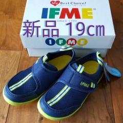 """Thumbnail of """"IFME サンダル 19㎝"""""""