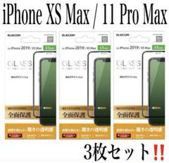 """Thumbnail of """"【新品】エレコム★iPhoneXS Max★11 Pro Max★ガラスフィルム"""""""