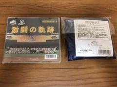 ソフトバンクホークス クラブホークス限定 エコバッグ DVD セット