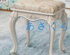 "Thumbnail of ""ドレッサーの腰掛け 花模様を彫刻する 化粧スツール 椅子 スツール4@"""