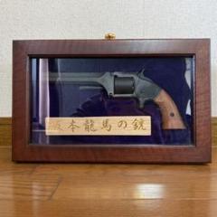 """Thumbnail of """"坂本龍馬の銃 S & Wモデル マルシン製 ディスプレイ用箱つきt"""""""