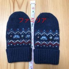 "Thumbnail of ""ファミリア 子供 手袋"""