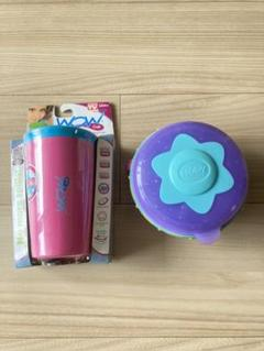 """Thumbnail of """"WOW Cup & Nuby  おやつカップ 2個セット♪"""""""