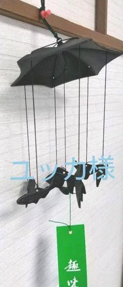 "Thumbnail of ""南部鉄器  風鈴"""