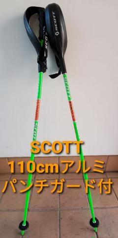 """Thumbnail of """"SCOTT   SLレーシングポール 110cm  パンチガード付"""""""