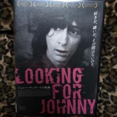 """Thumbnail of """"Looking for Johnny/DVD"""""""