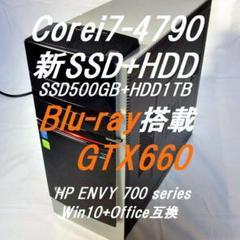 "Thumbnail of ""HP ENVY 700シリーズ ブルーレイ(書込み対応)GTX660(4画面可)"""