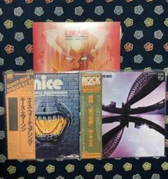 """Thumbnail of """"キース・エマーソン関連 レコード3枚セット"""""""
