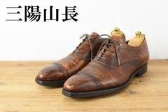 """Thumbnail of """"A6080 三陽山長 ビジネス シューズ ブラウン系"""""""