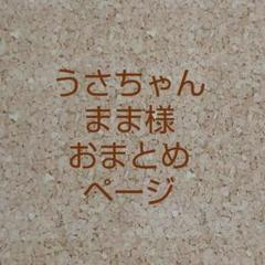 "Thumbnail of ""がま口財布ハンドメイド!桜柄がま口キーホルダー!アクセサリーケースにも!"""