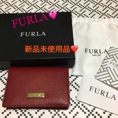 "Thumbnail of ""FURLA フルラ カードケース 定期入れ 新品未使用 赤"""