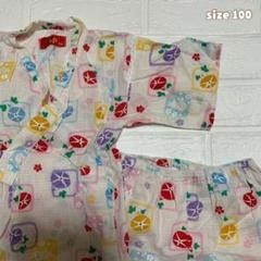 """Thumbnail of """"あさがお柄甚平 キッズ size100"""""""