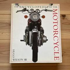 """Thumbnail of """"the encyclopedia of the mortercycle"""""""