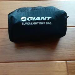 """Thumbnail of """"GIANT SUPER LIGHT BIKE BAG"""""""