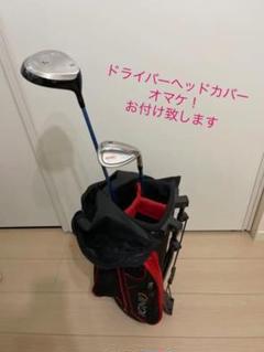 """Thumbnail of """"ゴルフクラブ・ジュニア"""""""