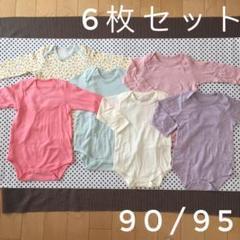 "Thumbnail of ""☆6枚セット☆ベビー キッズ 90/95女の子 肌着 ロンパース 下着"""