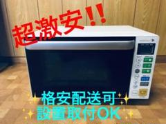 "Thumbnail of ""ET1586A⭐️ヤマダ電機電子レンジ⭐️ 2018年式"""