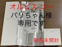 "Thumbnail of ""オルビスユー モイスチャー詰替"""