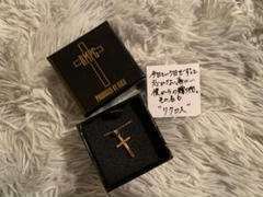 """Thumbnail of """"RIKUメンプロ"""""""