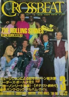"Thumbnail of ""クロスビート 1990.3 ストーンズ初来日/ラヴ&ロケッツ/他"""