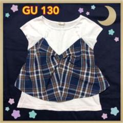 """Thumbnail of """"GU トップス 130"""""""