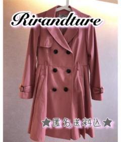 "Thumbnail of ""Rirandture(リランドチュール) トレンチコート"""