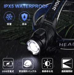 "Thumbnail of ""LEDヘッドライト 3本ヘッドバンド 充電式 キャンプ 夜釣り 登山 ヘルメット"""